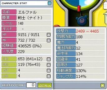 Status1_2
