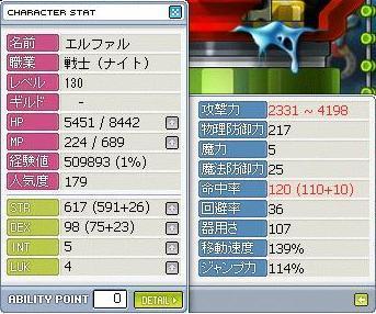 Status2_1